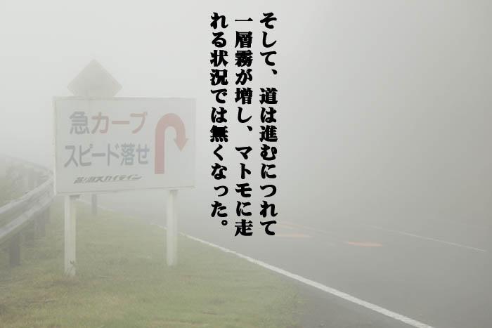 37_20090718231506.jpg