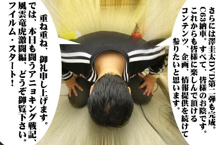 3_20090507184657.jpg