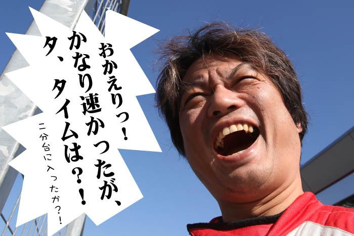 42_20090210234242.jpg