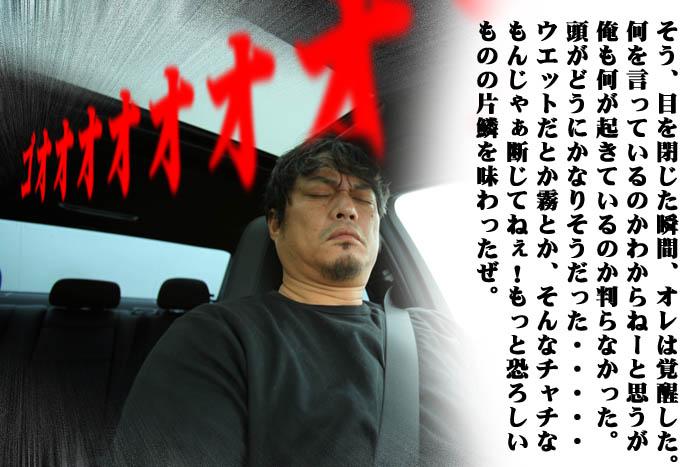 44_20090718231614.jpg