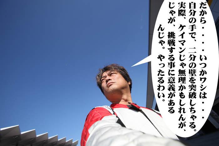 48_20090210234421.jpg