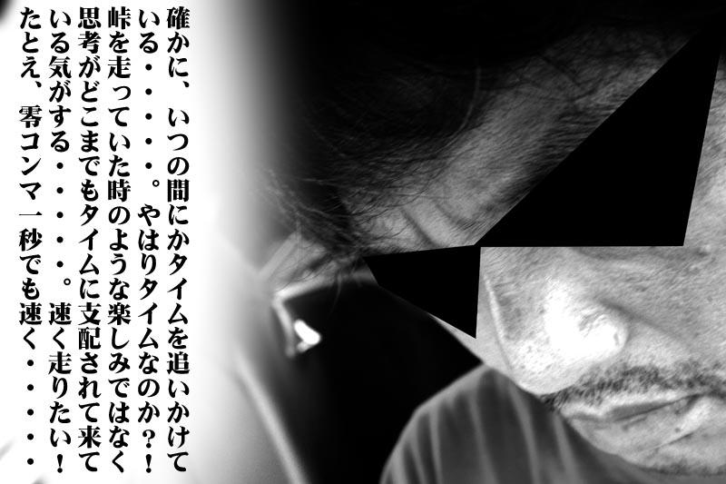 4_20080317232046.jpg