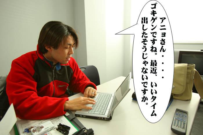4_20090113205704.jpg