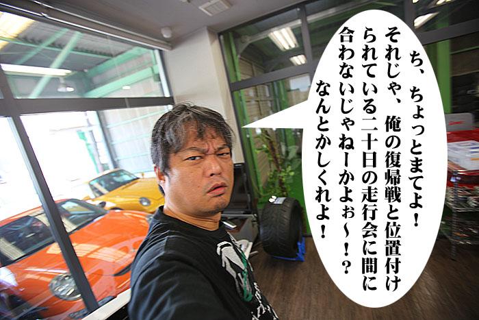 4_20090905221621.jpg