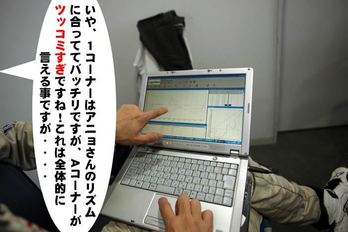 53_20090210234539.jpg