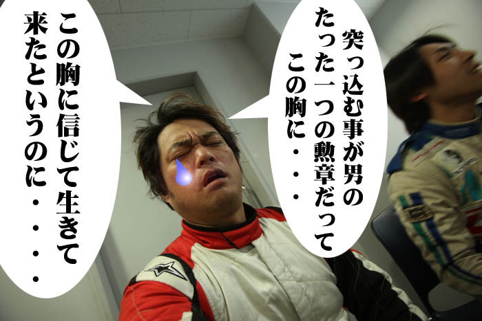 55_20090210234610.jpg