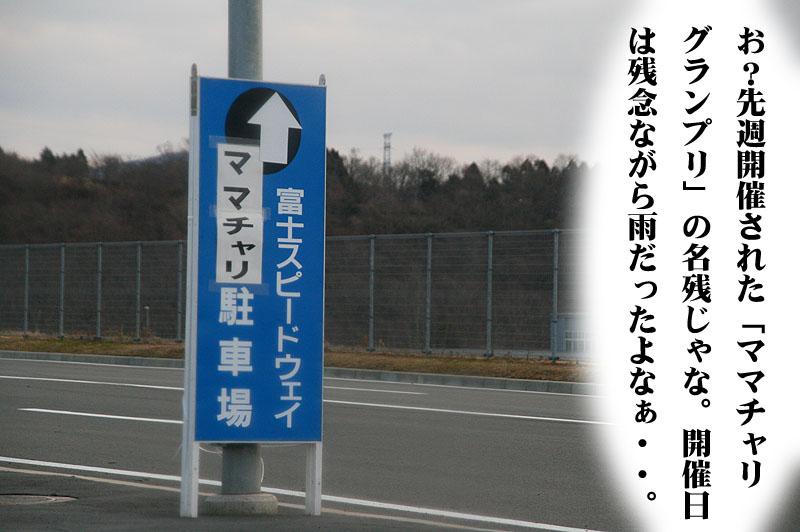 5_20080115154416.jpg