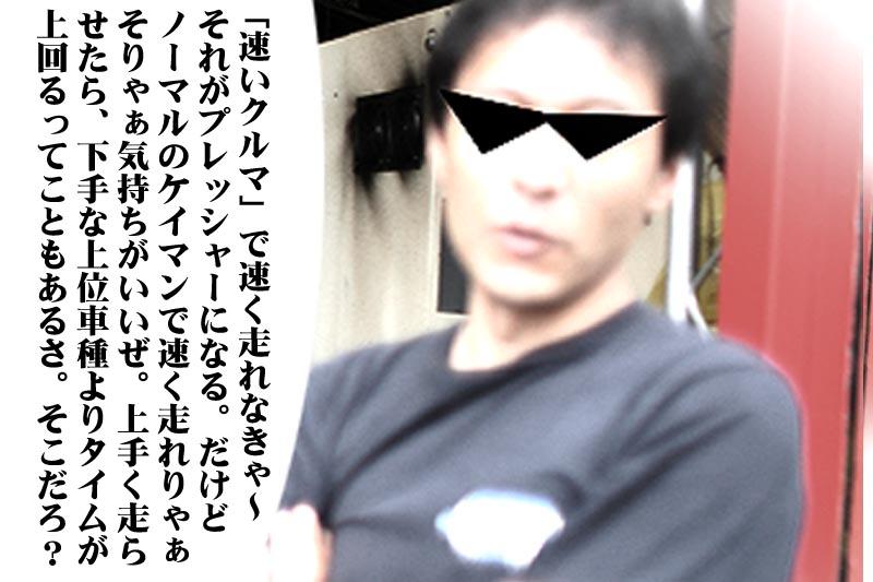 5_20080317232103.jpg