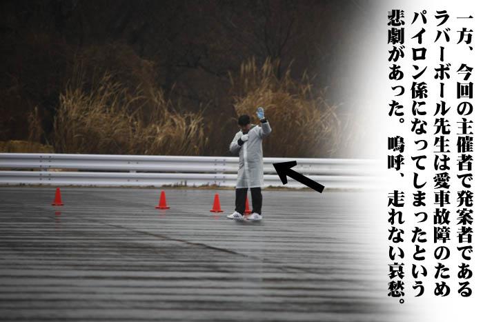 5_20090123200000.jpg