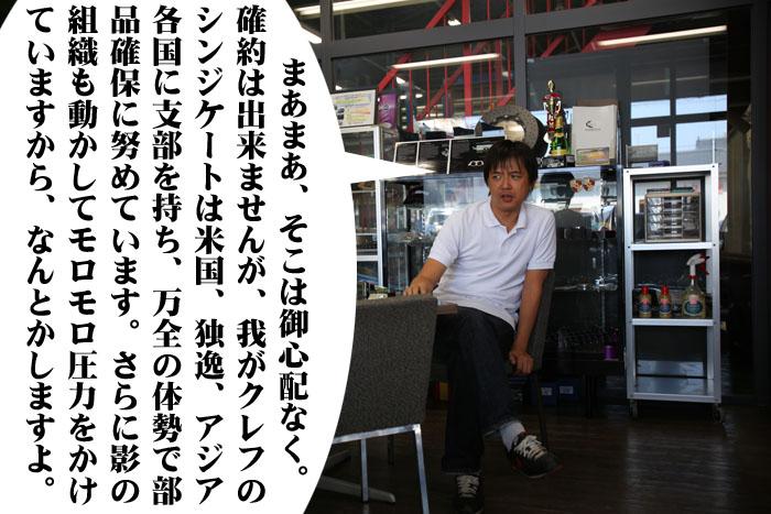 5_20090905221621.jpg