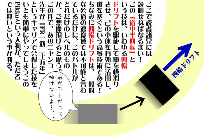 60_20090128201618.jpg