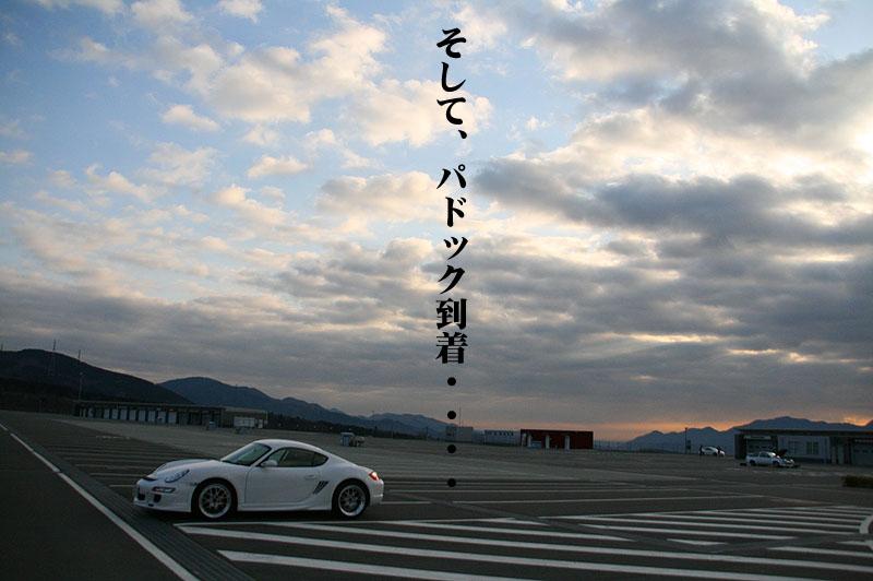 6_20080115154432.jpg