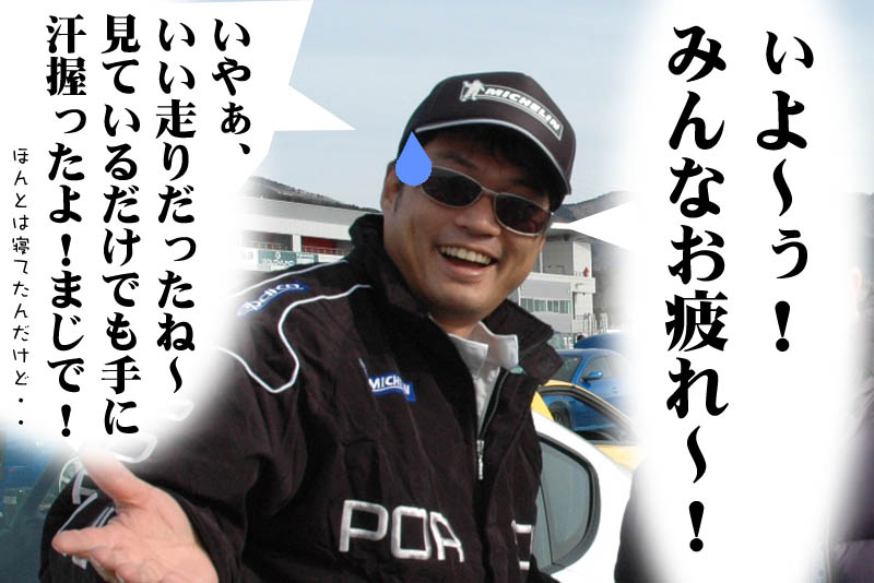 6_20080217233631.jpg