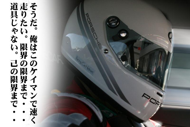 6_20080317232126.jpg