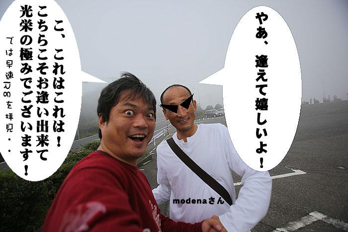 6_20090829142148.jpg