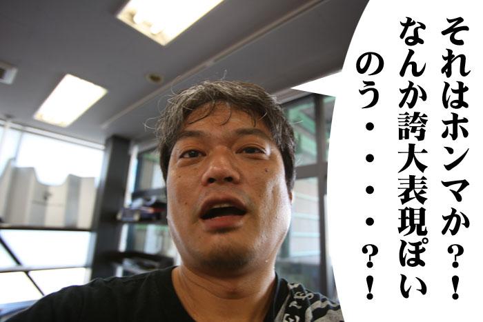 6_20090905221621.jpg
