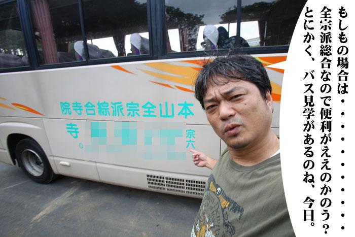 6_20090907232657.jpg