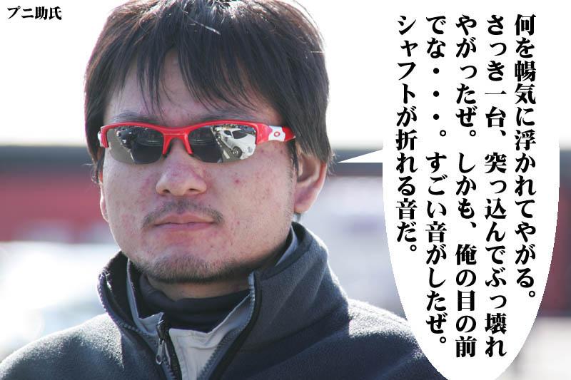 7_20080217233647.jpg
