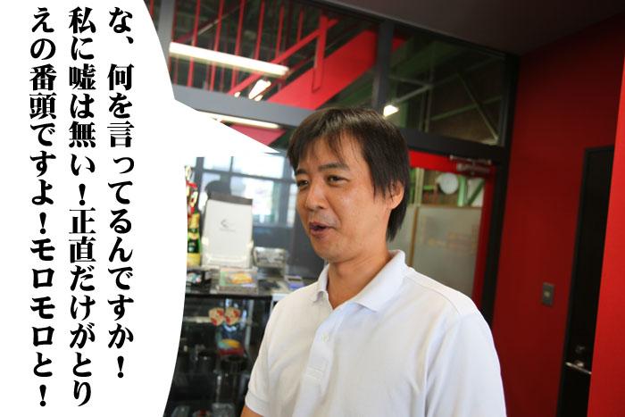 7_20090905221734.jpg
