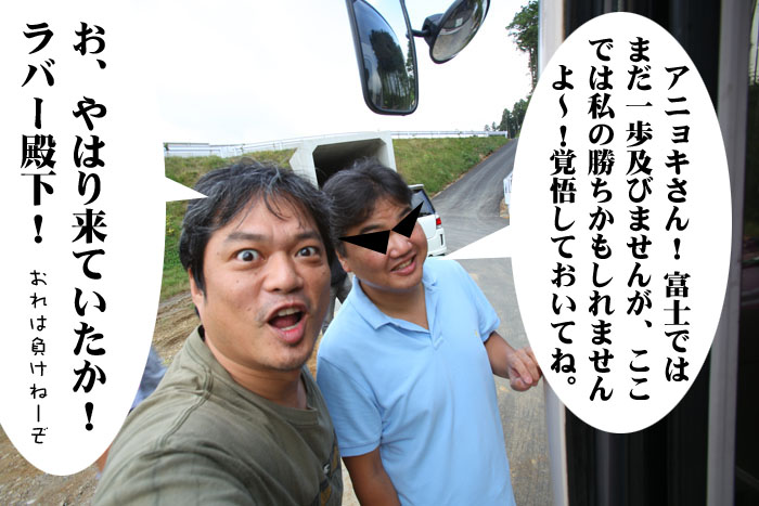 7_20090907232743.jpg
