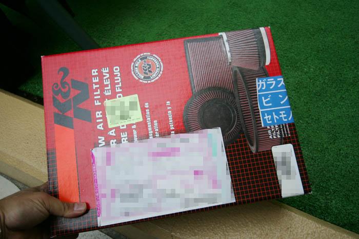 8_20080913015331.jpg