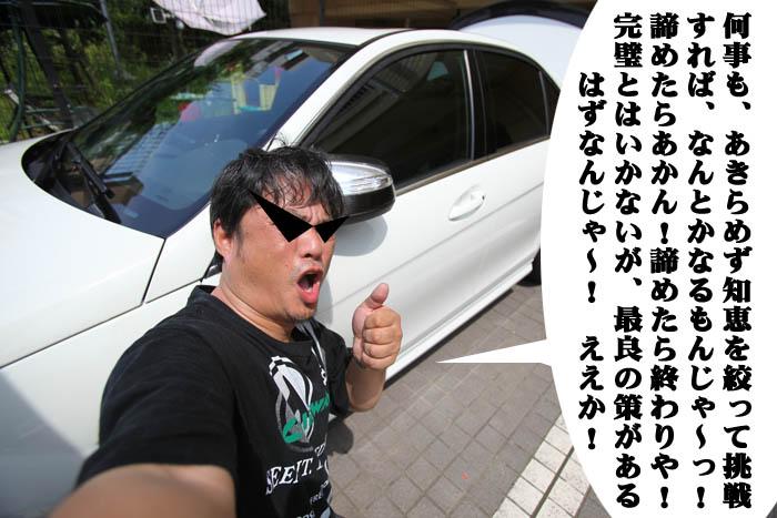 8_20090628235113.jpg