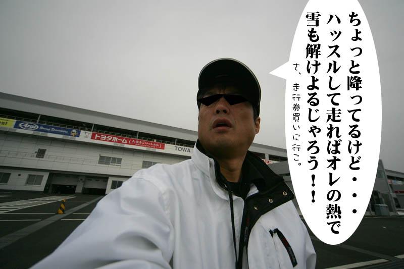 9_20080206233138.jpg