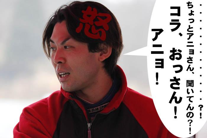 9_20090123200051.jpg