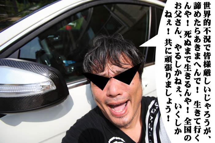 9_20090628235130.jpg