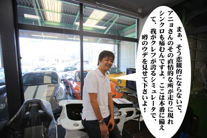 9_20090905221734.jpg