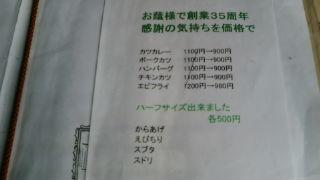 20080728130007