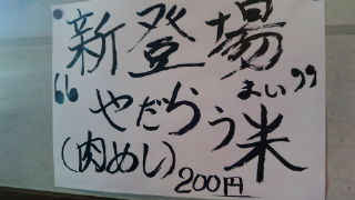 20081027205209