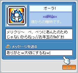 2008y12m25d_104019750.jpg