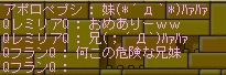 2009y01m02d_104743984.jpg