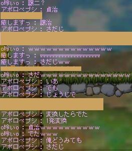 2009y02m07d_131310093.jpg
