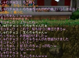 amaenbo03.jpg