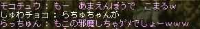 amaenbo04.jpg