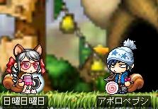 asobubu01.jpg