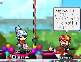 asyrans.jpg