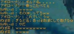 axtupoapo.jpg
