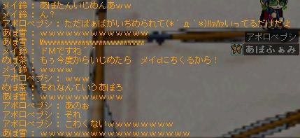 baxabaxa01.jpg