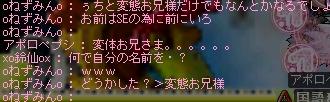 bisasusu02.jpg