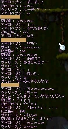 dai11mon02.jpg