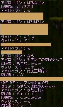dai13mon02.jpg