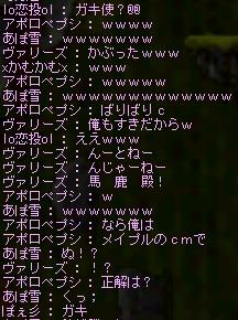 dai14mon02.jpg