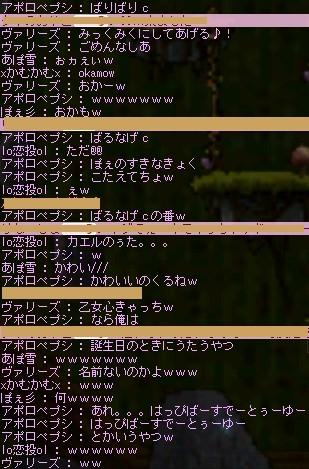 dai9mon02.jpg