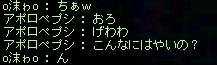gewawamo01.jpg