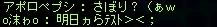 gewawamo02.jpg