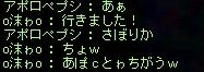 gewawamo03.jpg