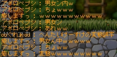 gobaku01.jpg